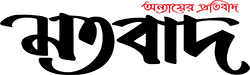 Motobad news