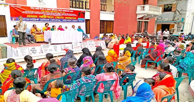 পিরোজপুর জেলা দাবা লীগের পুরস্কার বিতরনী অনুষ্ঠিত