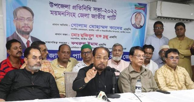 বেতাগীতে খাবার টেবিলে আবার ফিরে আসছে দেশি মাছ